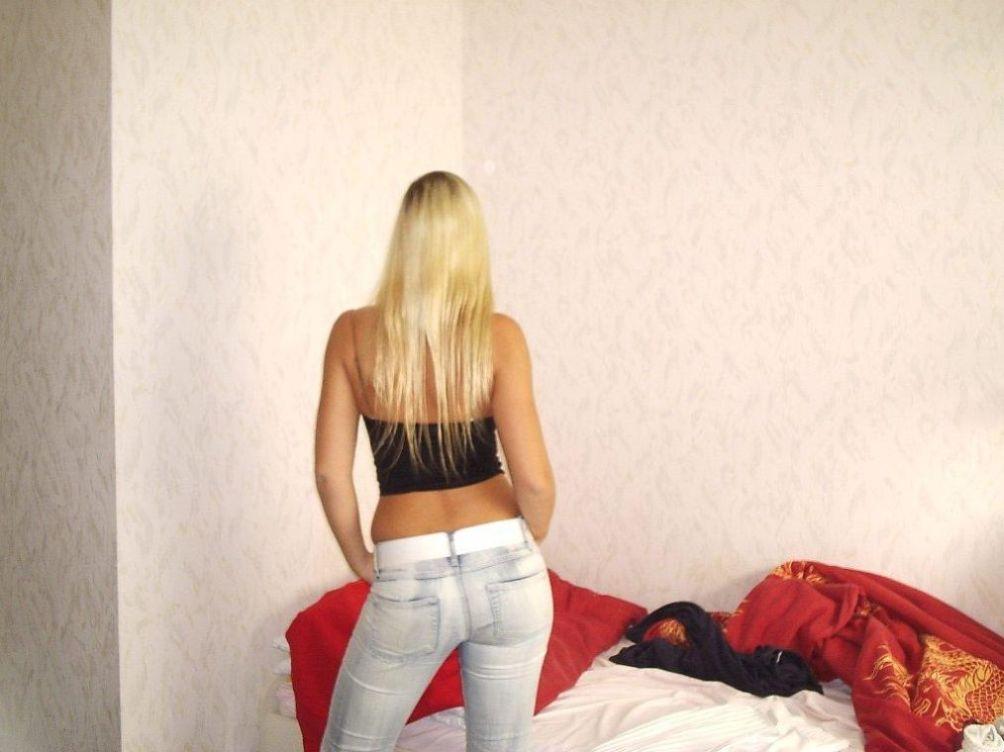 Anja, 30, Pforzheim